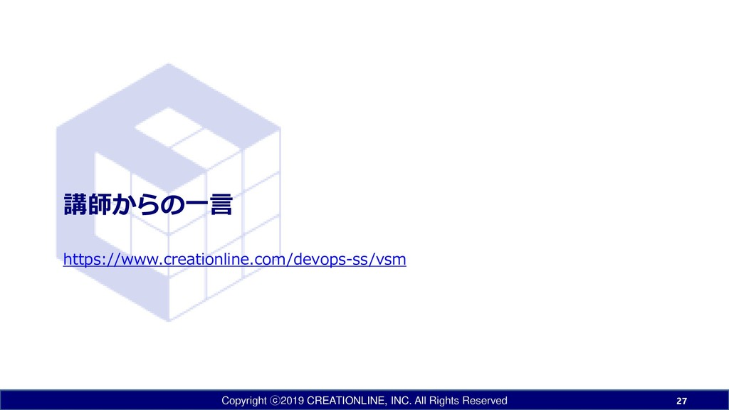 Copyright ⓒ2019 CREATIONLINE, INC. All Rights R...