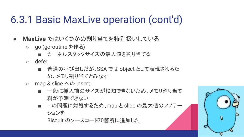 6.3.1 Basic MaxLive operation (cont'd) ● MaxLiv...