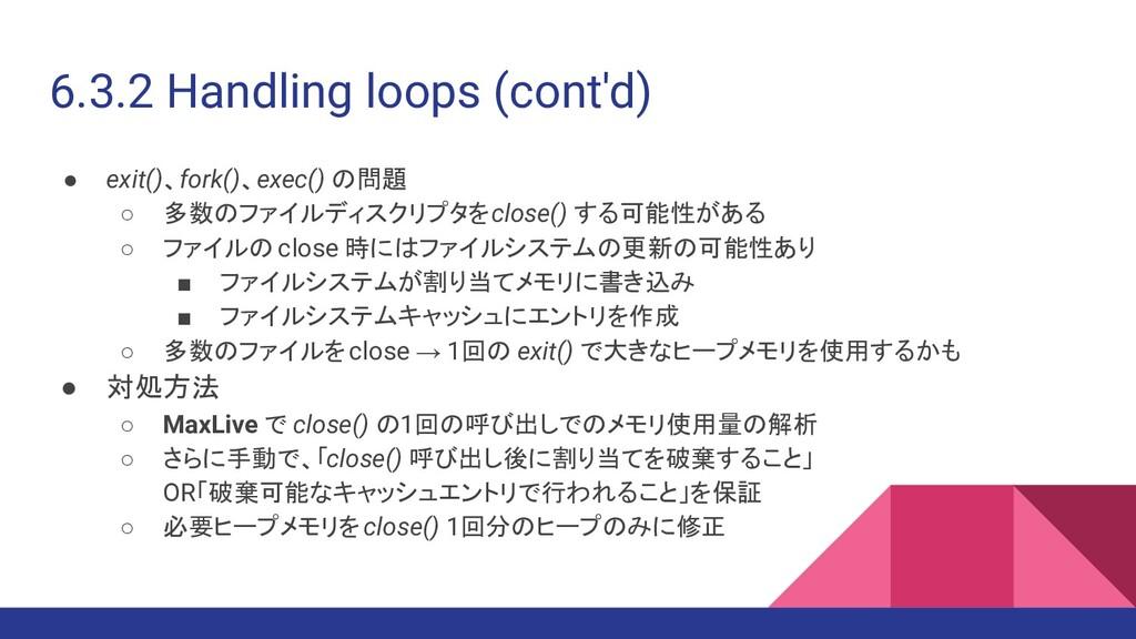 6.3.2 Handling loops (cont'd) ● exit()、fork()、e...