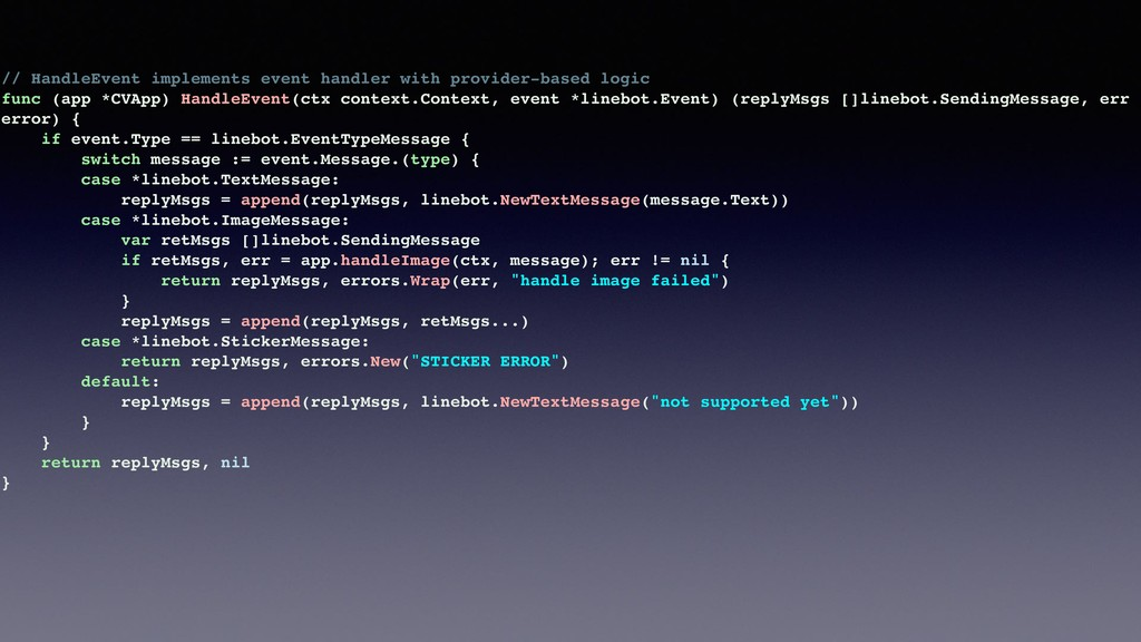 // HandleEvent implements event handler with pr...