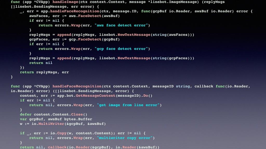 func (app *CVApp) handleImage(ctx context.Conte...