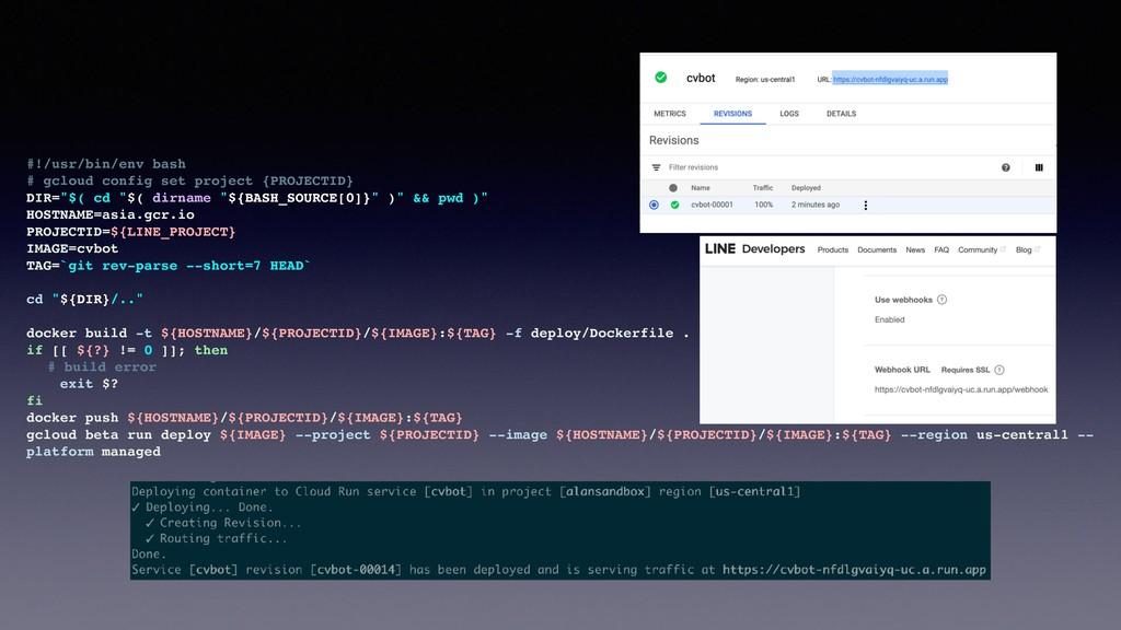 #!/usr/bin/env bash # gcloud config set project...
