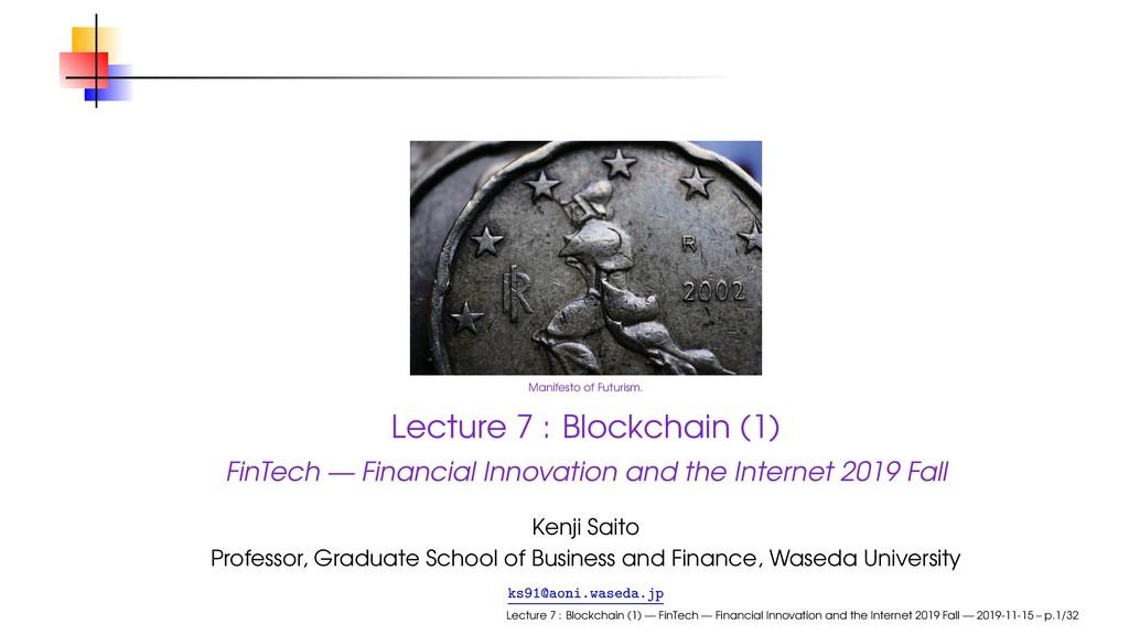 Manifesto of Futurism. Lecture 7 : Blockchain (...