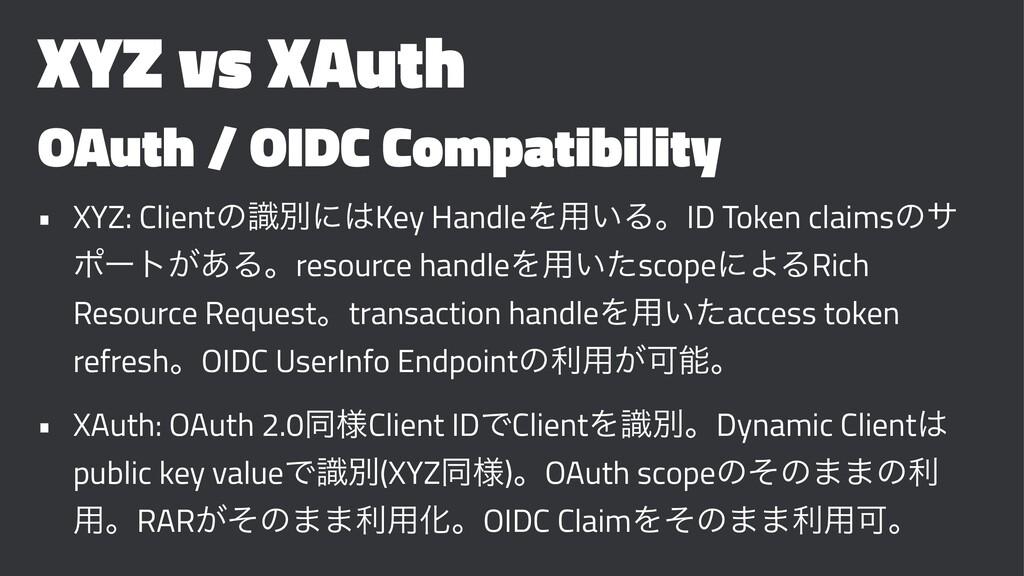 XYZ vs XAuth OAuth / OIDC Compatibility • XYZ: ...