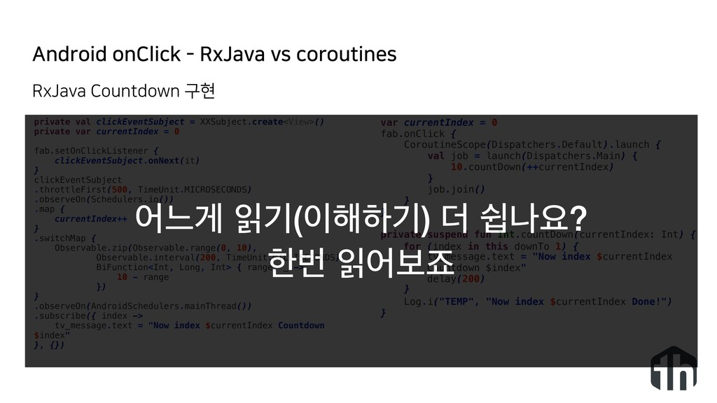 Android onClick - RxJava vs coroutines private ...