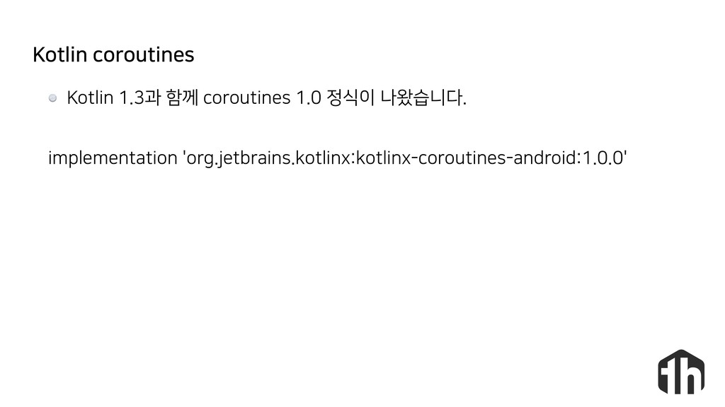 Kotlin coroutines Kotlin 1.3과 함께 coroutines 1.0...
