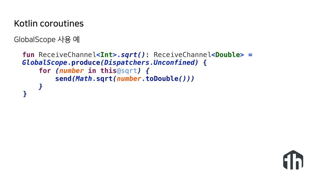 Kotlin coroutines fun ReceiveChannel<Int>.sqrt(...