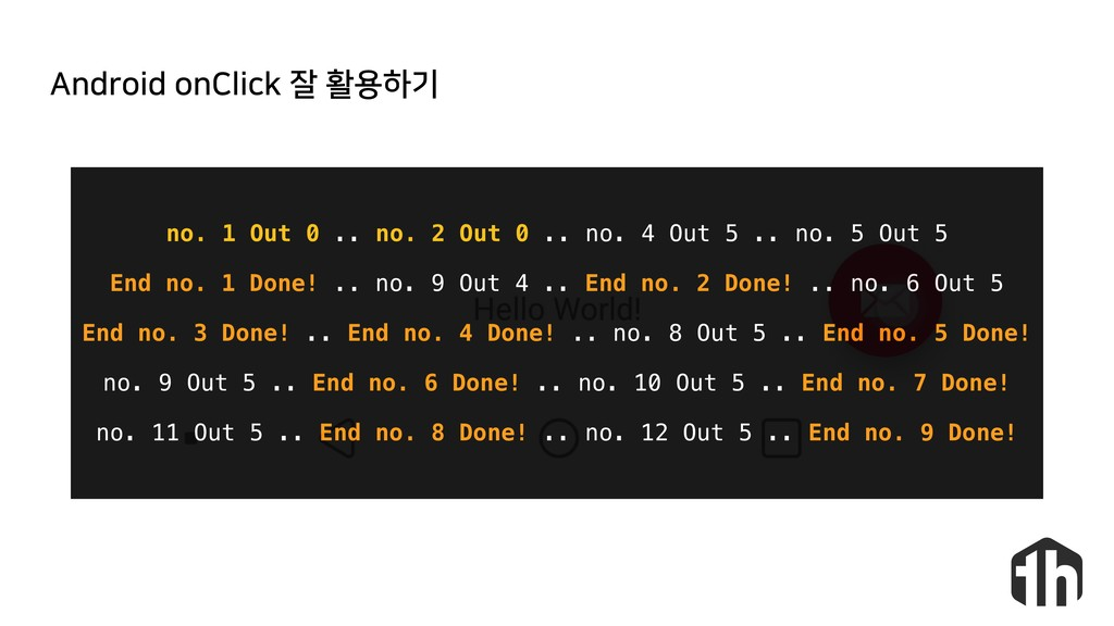 Android onClick 잘 활용하기 no. 1 Out 0 .. no. 2 Out...