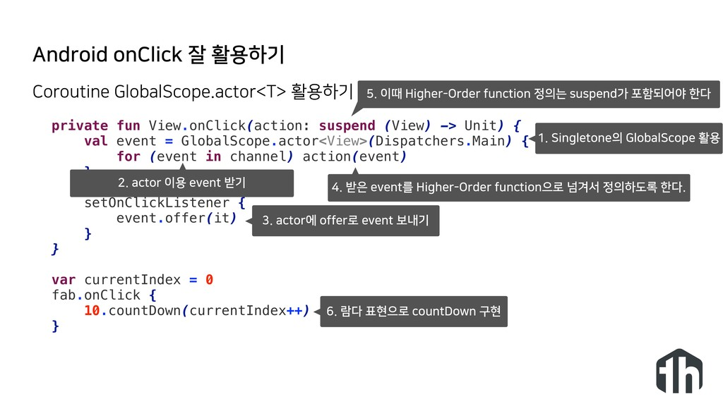 Android onClick 잘 활용하기 private fun View.onClick...