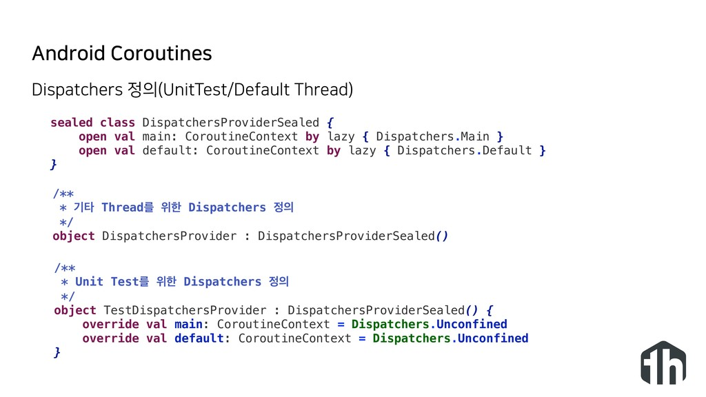 Android Coroutines sealed class DispatchersProv...