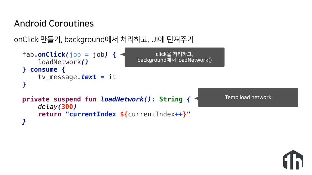 Android Coroutines fab.onClick(job = job) { loa...