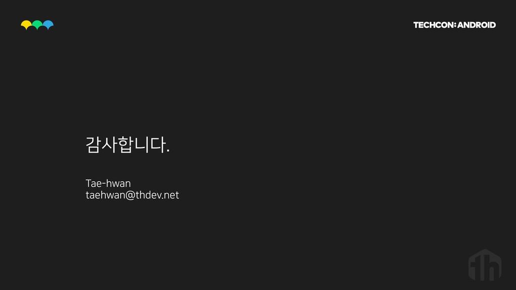 감사합니다. Tae-hwan taehwan@thdev.net
