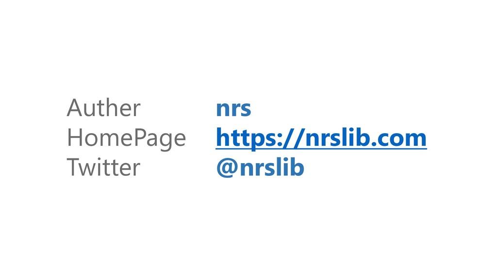 Auther nrs HomePage https://nrslib.com Twitter ...