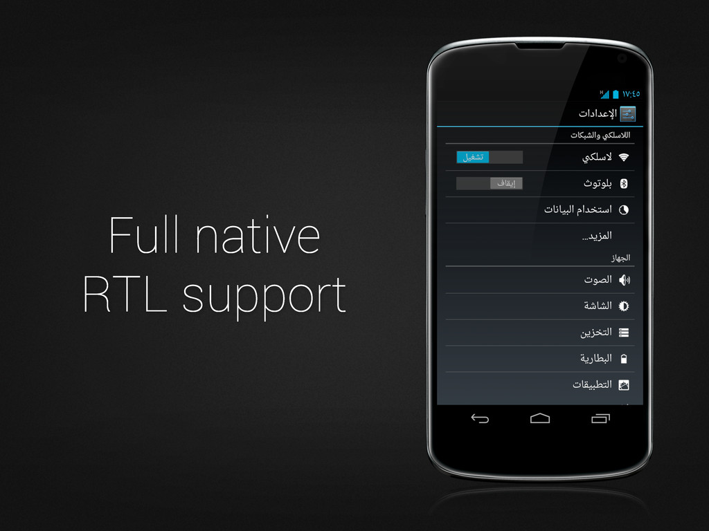 Full native RTL support