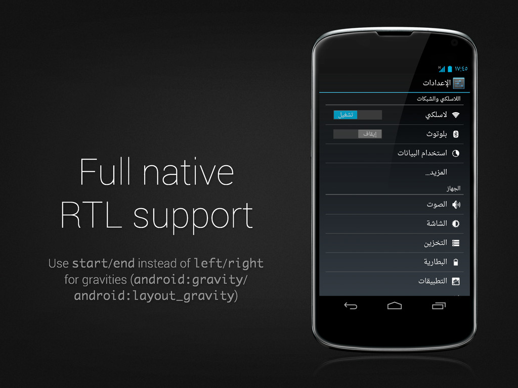 Full native RTL support Use start/end instead o...
