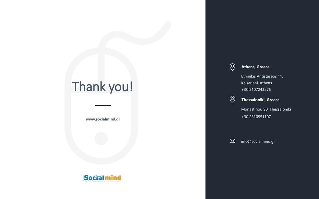28 Thank you! www.socialmind.gr Monastiriou 90,...
