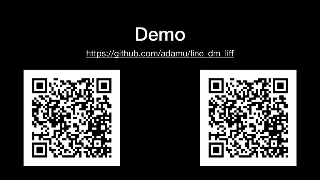 Demo https://github.com/adamu/line_dm_liff