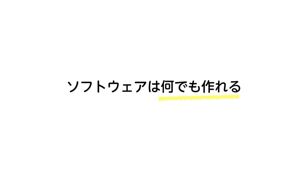 ιϑτΣΞԿͰ࡞ΕΔ
