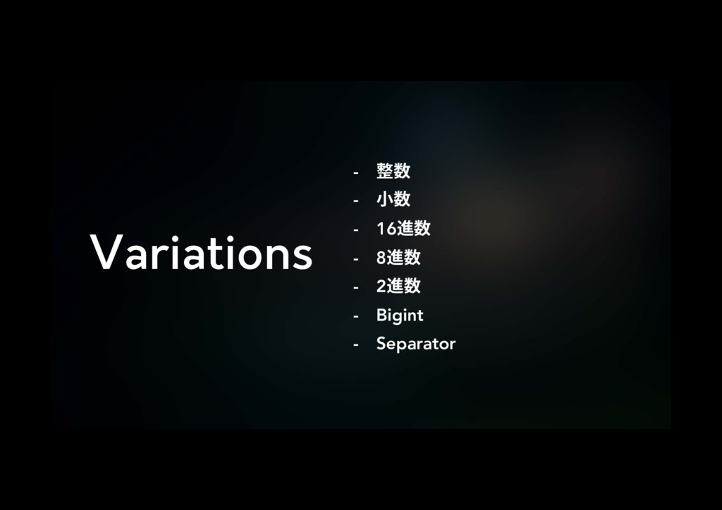 Variations - 侭侧 - 㼭侧 - 16鹌侧 - 8鹌侧 - 2鹌侧 -...