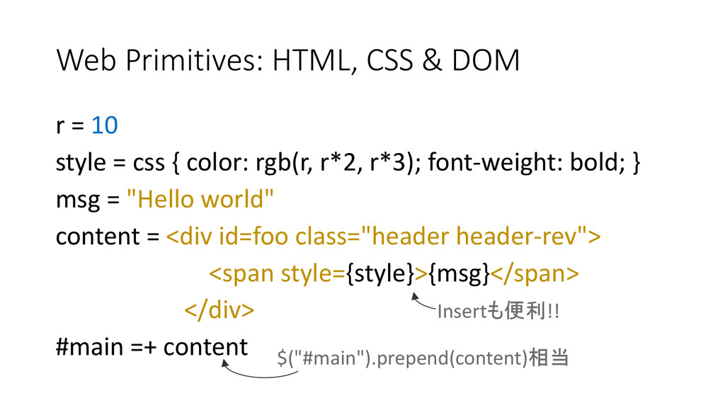 Web Primitives: HTML, CSS & DOM r = 10 style = ...