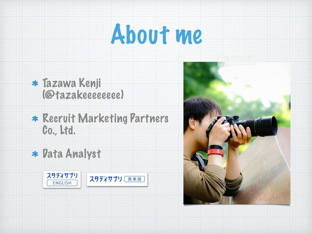 About me Tazawa Kenji (@tazakeeeeeeee) Recruit ...