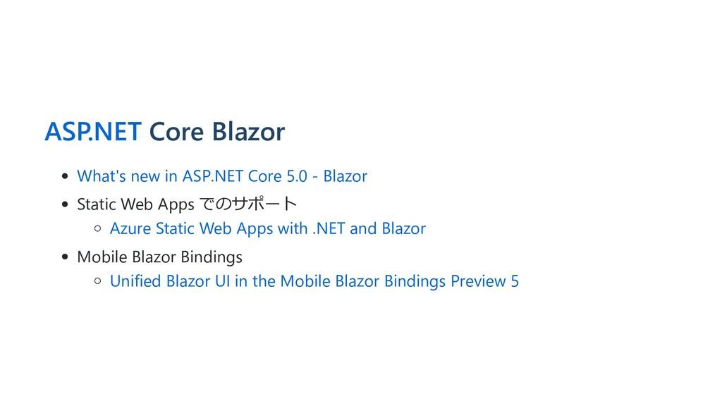 ASP.NET Core Blazor What's new in ASP.NET Core ...