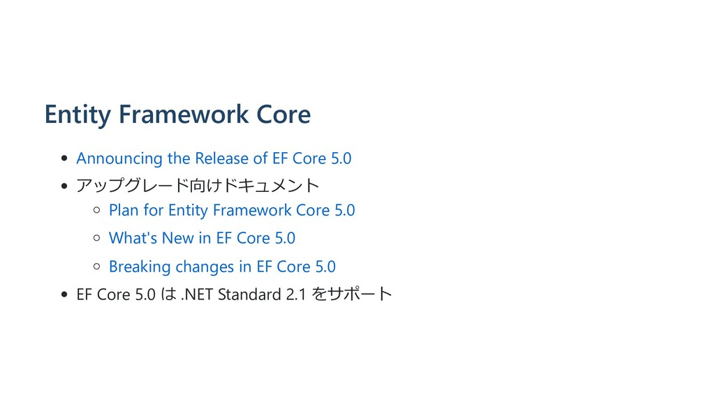 Entity Framework Core Announcing the Release of...