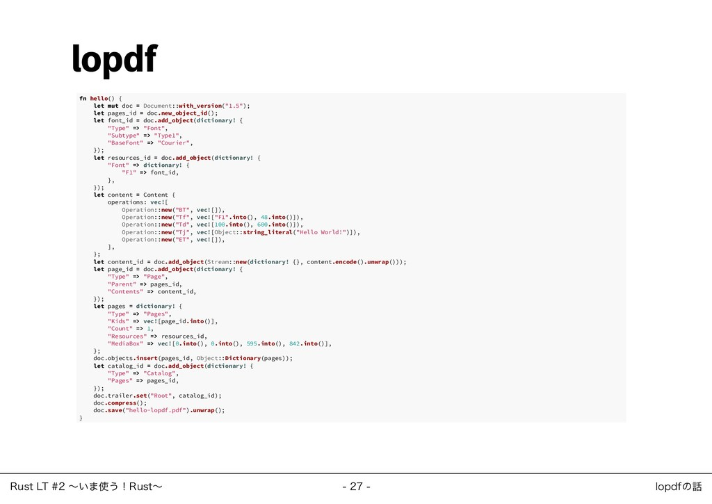 lopdf fn hello() { let mut doc = Document::with...