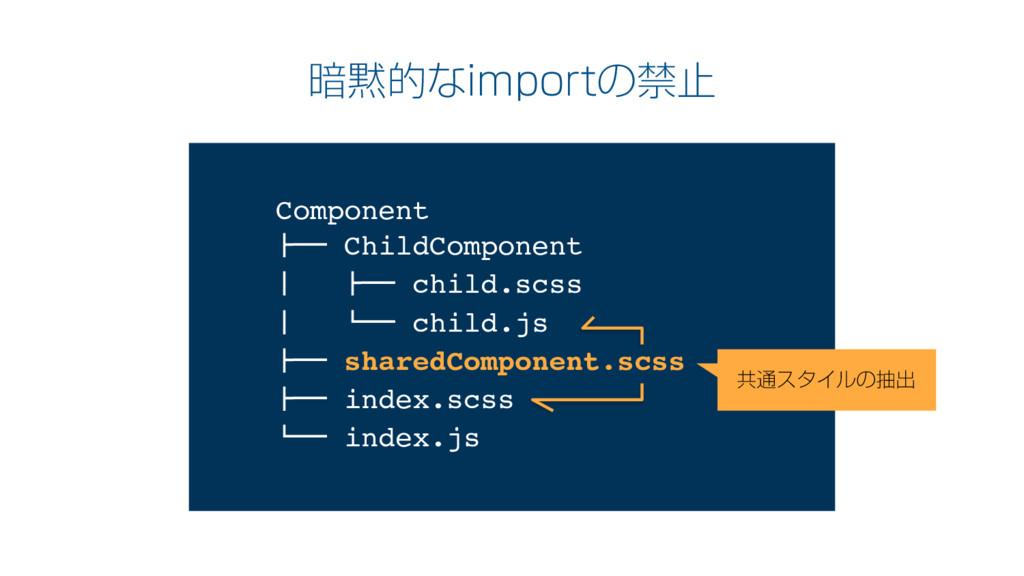 """҉తͳJNQPSUͷېࢭ Component #"""""""" ChildComponent $ #""""..."""