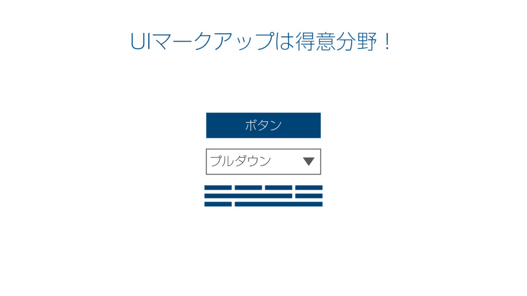 6*ϚʔΫΞοϓಘҙʂ Ϙλϯ ϓϧμϯ