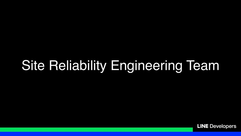 Site Reliability Engineering Team