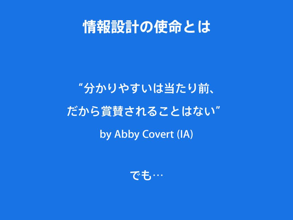 ใઃܭͷ໋ͱ ʠ͔Γ͍ͨ͢Γલɺ ͔ͩΒ͞ΕΔ͜ͱͳ͍ʡ by Abb...