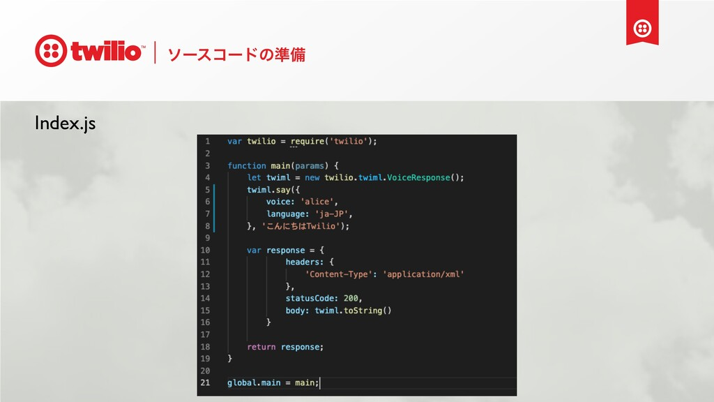 ιʔείʔυͷ४උ Index.js