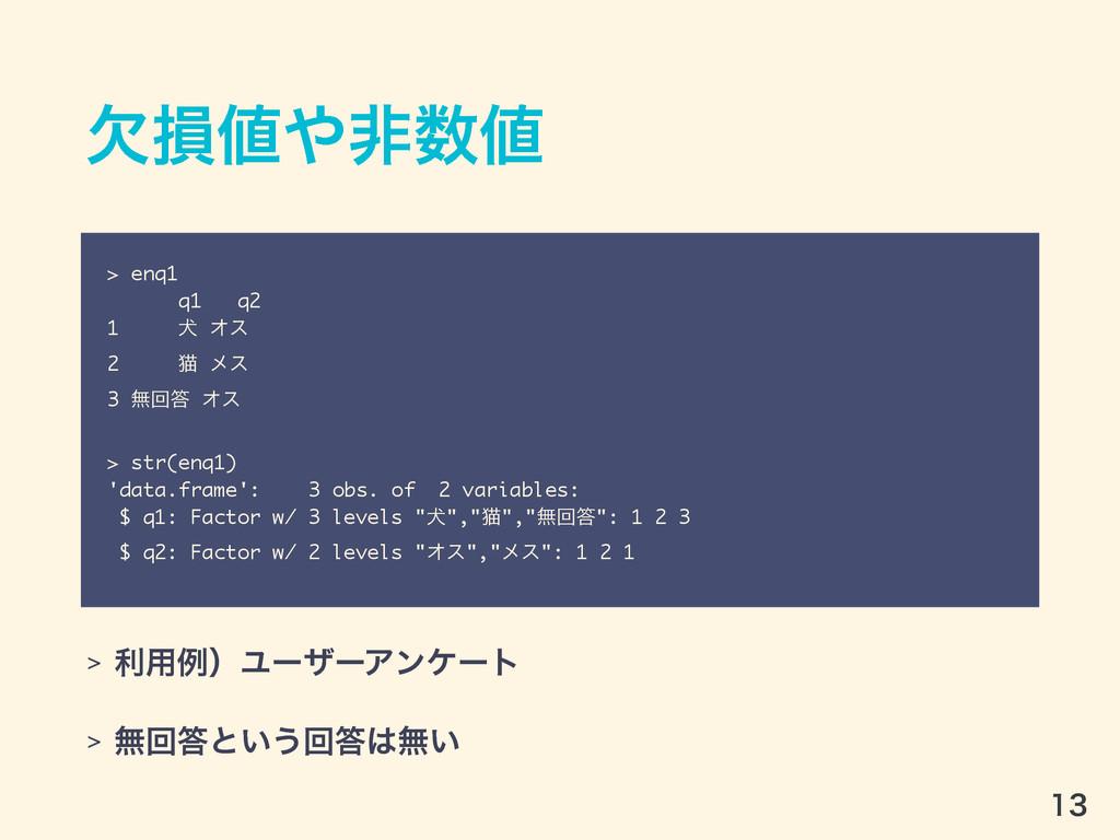 ܽଛඇ > enq1 q1 q2 1 ݘ Φε 2 ೣ ϝε 3 ແճ Φε > s...