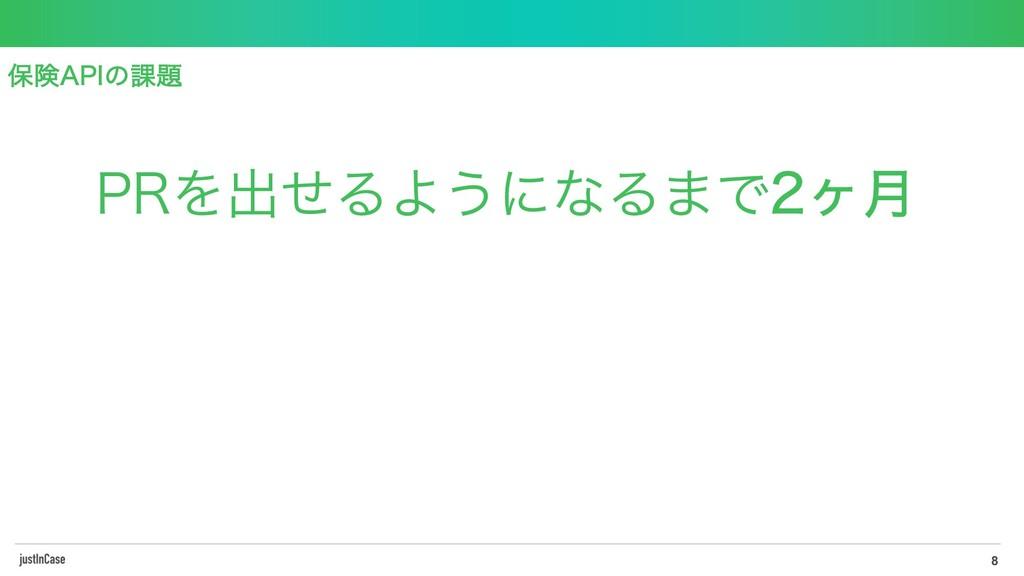 """8 อݥ""""1*ͷ՝ 13Λग़ͤΔΑ͏ʹͳΔ·Ͱϲ݄"""