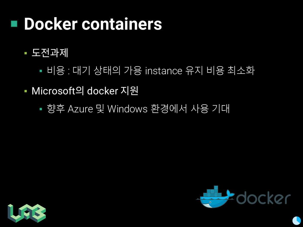Docker containers ▪ 솒헒뫊헪 ▪ 찒푷 : 샎믾 캏픦 많푷 instan...