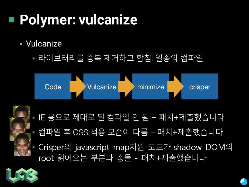 Polymer: vulcanize ▪ Vulcanize ▪ 않핂쯚얺읺읊 훟쫃 헪먾몮...