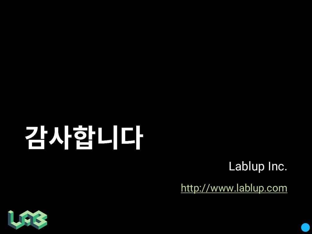 맞칺삖삲 Lablup Inc. http://www.lablup.com