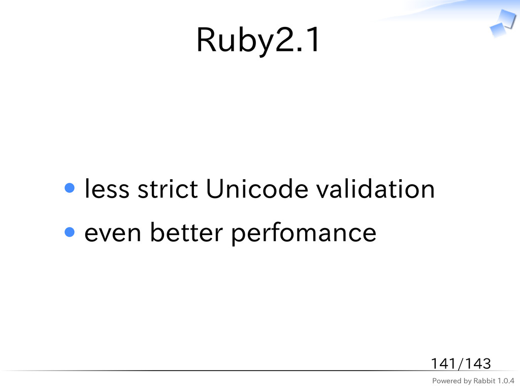 Powered by Rabbit 1.0.4 Ruby2.1 less strict Uni...