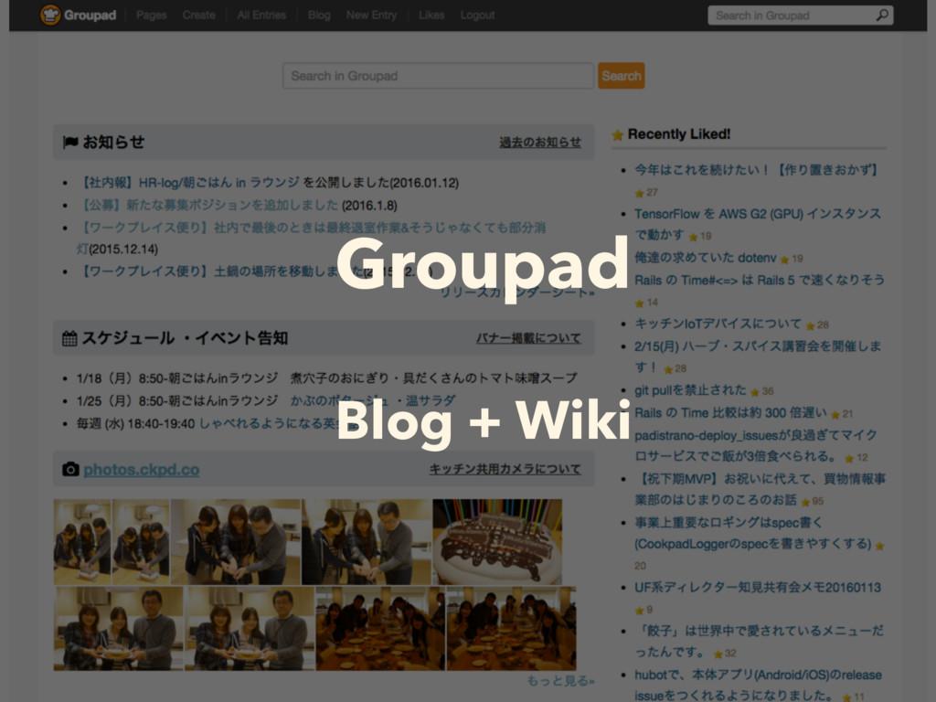 Groupad Blog + Wiki
