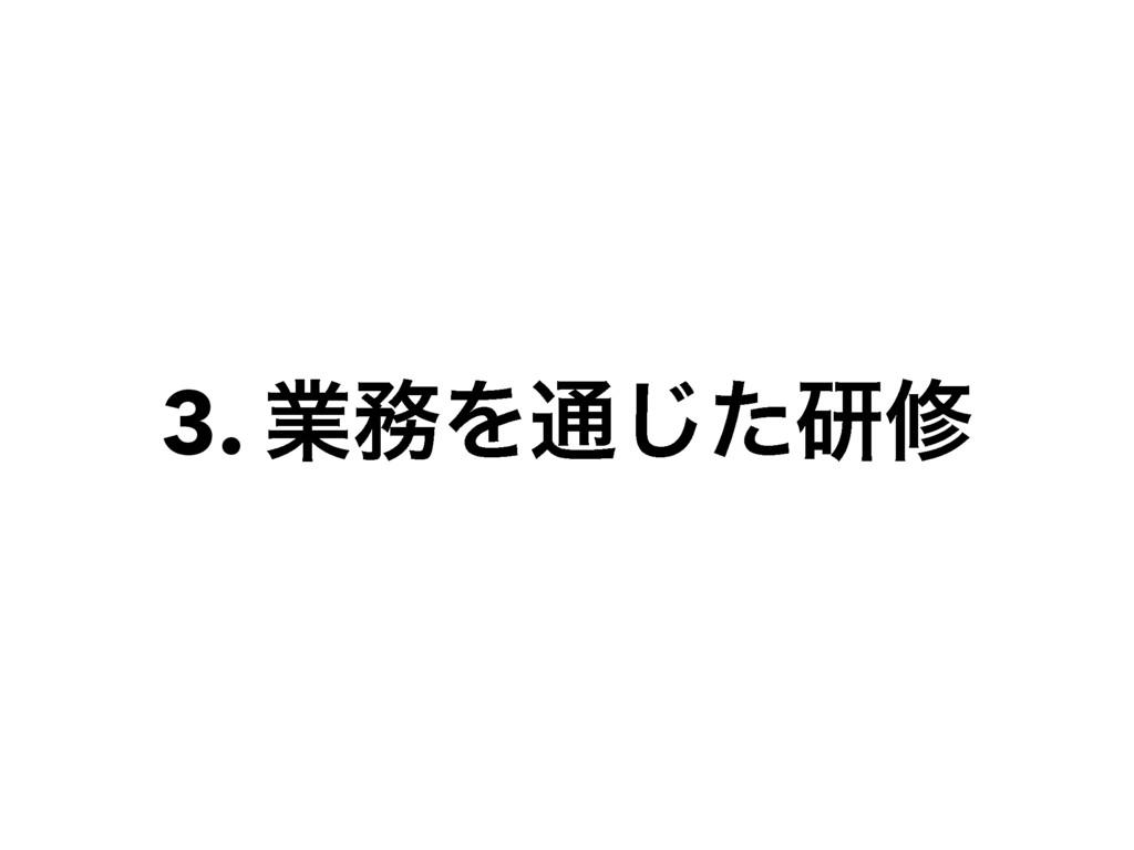 3. ۀΛ௨ͨ͡ݚम