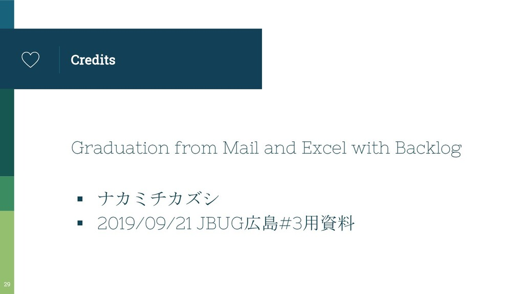 Credits Graduation from Mail and Excel with Bac...