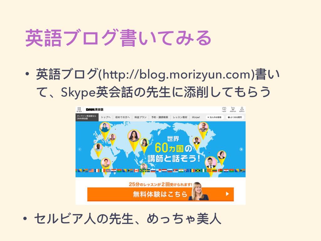 承ϣϺν䨗͚ͼΕΡ • 承ϣϺν(http://blog.morizyun.com)䨗͚ ...