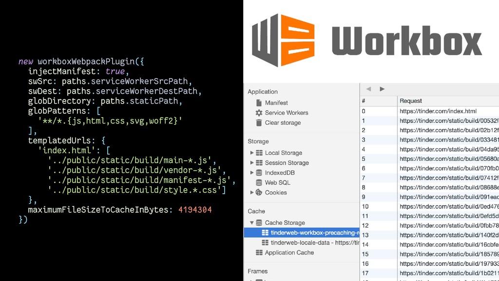new workboxWebpackPlugin({ injectManifest: true...
