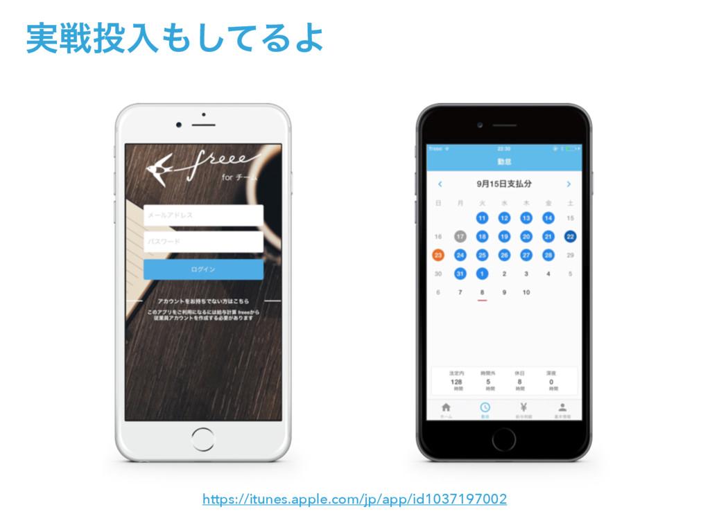 ࣮ઓೖͯ͠ΔΑ https://itunes.apple.com/jp/app/id103...