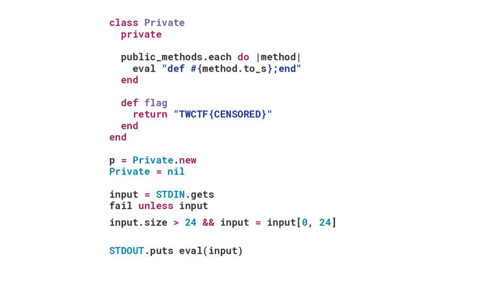 class Private private public_methods.each do |m...