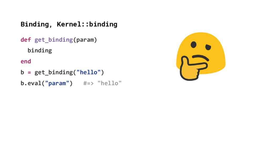 Binding, Kernel::binding def get_binding(param)...