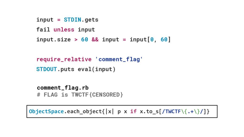 input = STDIN.gets fail unless input input.size...