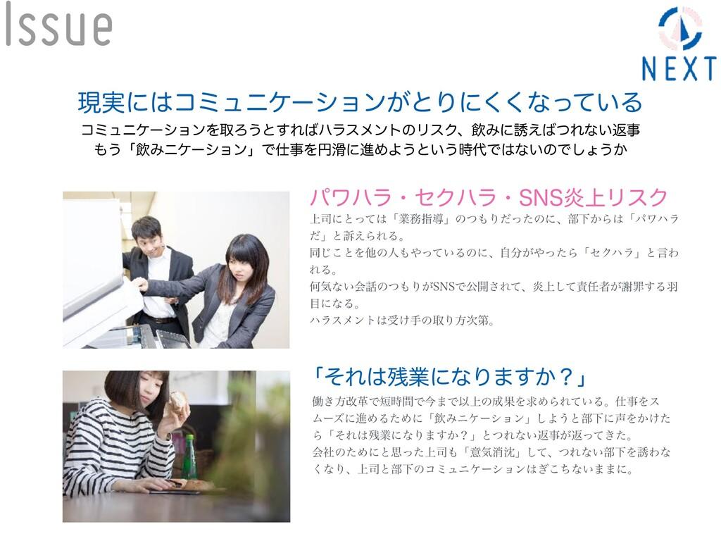 Issue ύϫϋϥɾηΫϋϥɾ4/4Ԍ্ϦεΫ ʮͦΕۀʹͳΓ·͔͢ʁʯ ্ʹͱͬͯ...