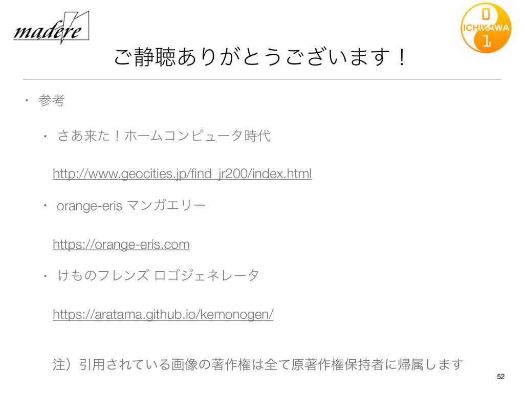 • ߟ • ͋͞དྷͨʂϗʔϜίϯϐϡʔλ http://www.geocities.jp...